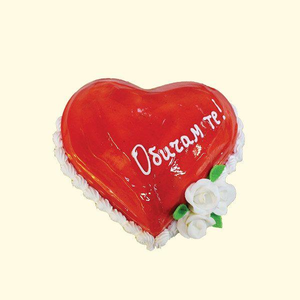 Торта Обичам те
