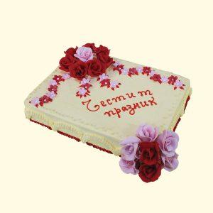 Торта Празнична