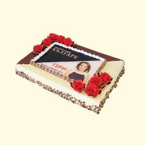 Торта Юбилейна